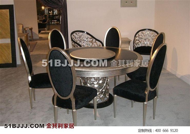 餐厅桌椅,新古典餐桌